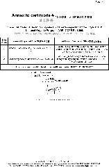 United States Organic Certificate2