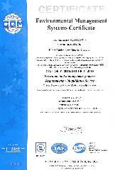 ISO14001 Hubei