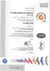 ISO9001 EN Shanghai