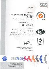 ISO14001 EN Shanghai