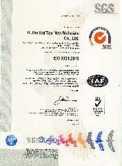 ISO 9001 Hubei