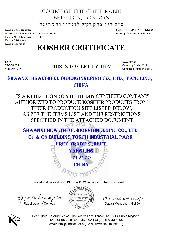 Kosher-1