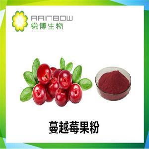 Cranberry Extract cranberry extract powder 99% Cranberry juice powder