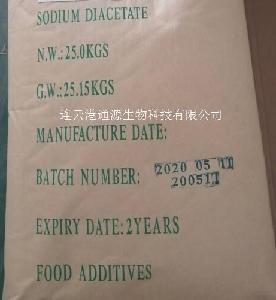 sodium diacetate sda sda