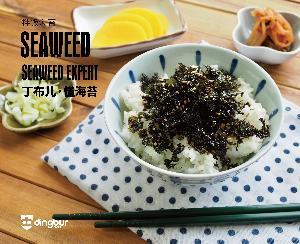 Fried seaweed