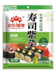 5 Sheets A Grade Sushi Roasted Seaweed Nori with Kosher