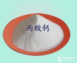 calcium propionate granular