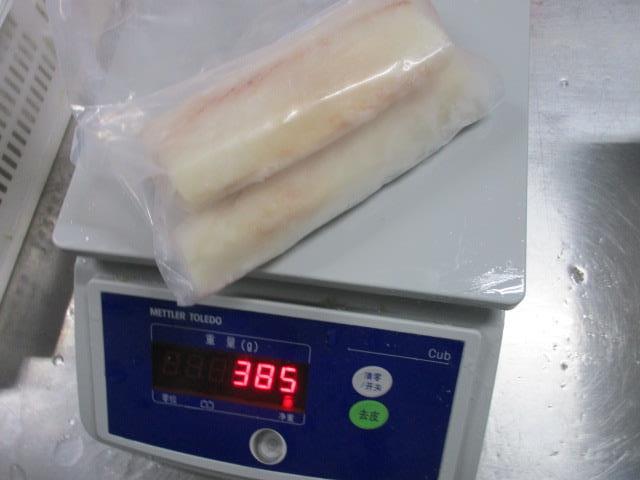 Frozen Pacific cod Loin