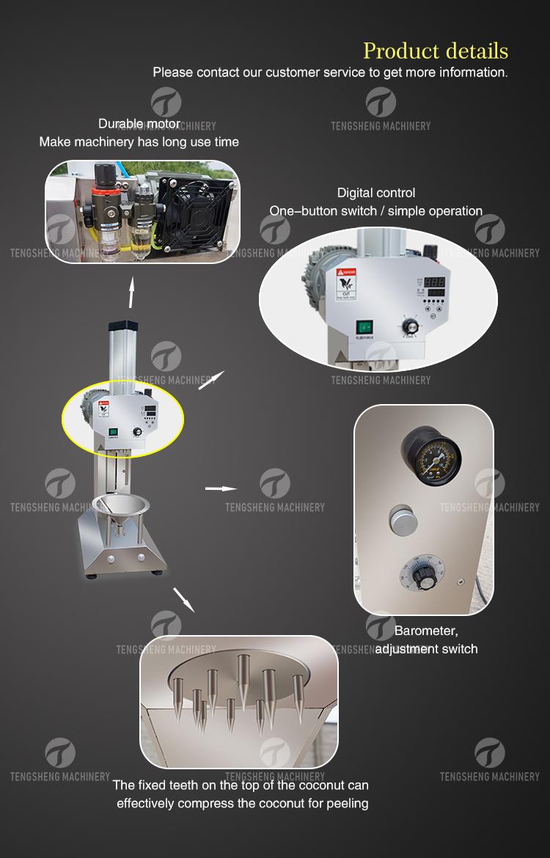 Industrial electric green coconut peeling machine (TS-P25)