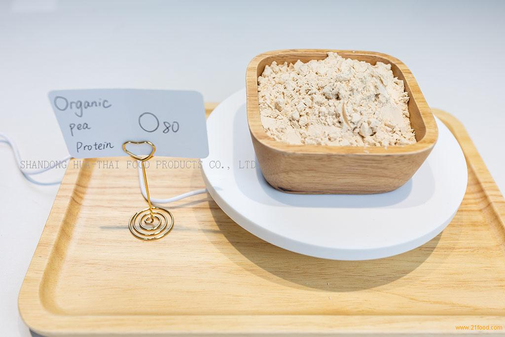 HydroPea O80A (Organic Pea Protein 80%-85%)Organic Protein Powder