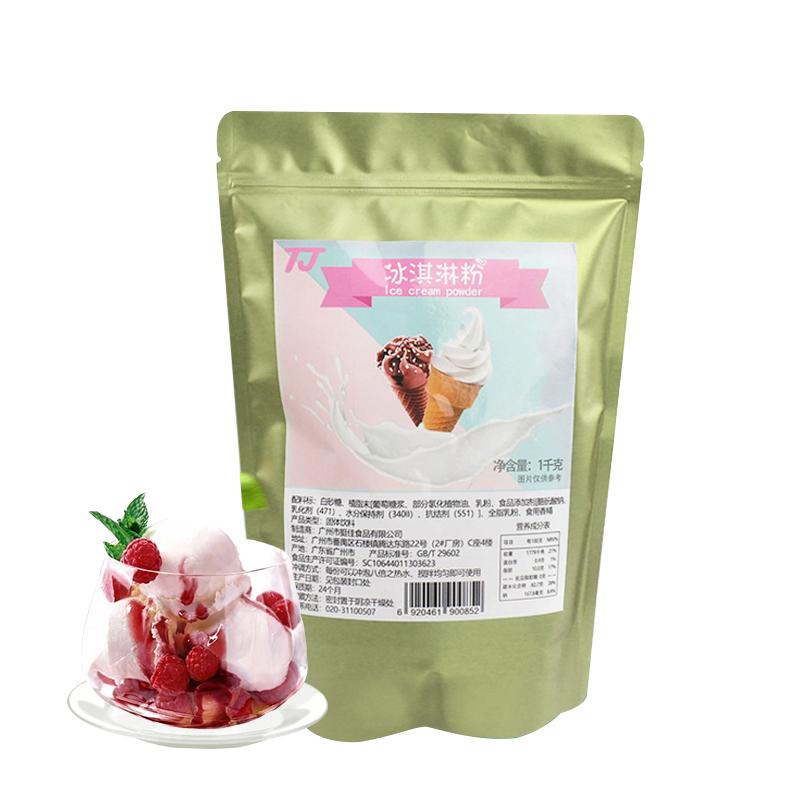 Hot sale 2020 factory price OEM fruit flavor Redberry ice cream mix powder for bulk
