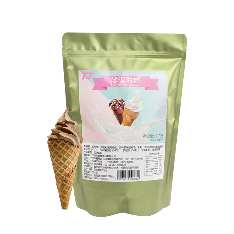 Soft Ice Cream Mix Powder in Variety of Flavors 1 kg bag packing