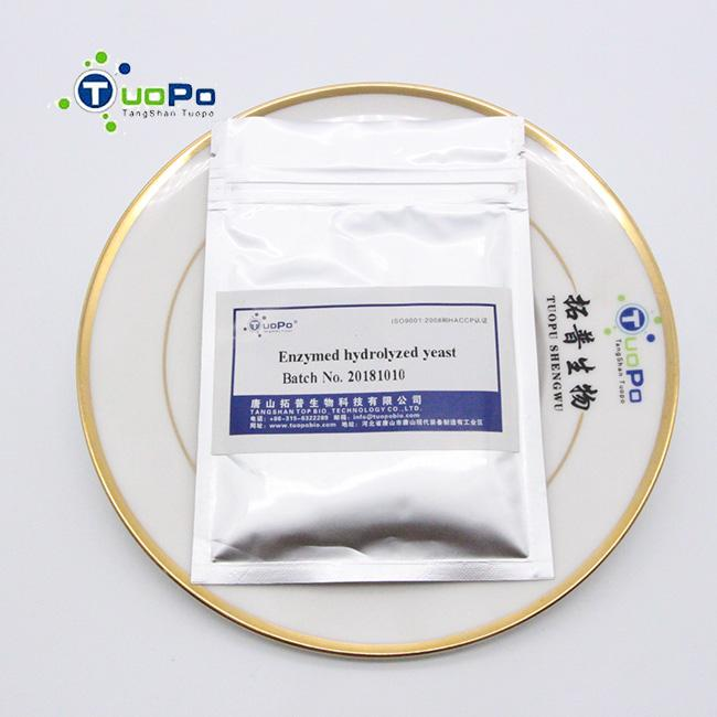 brewer hydrolyzed yeast / autolysed yeast for animal feeds( non GMO) additive