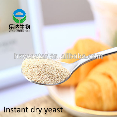 manufacturer supply dry yeast for animal feed yeast price per ton