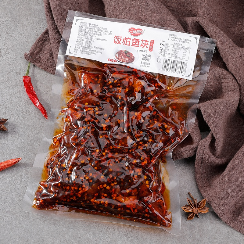 Specialty Mix with lunch rice hunan dry pack spicy fish block snack