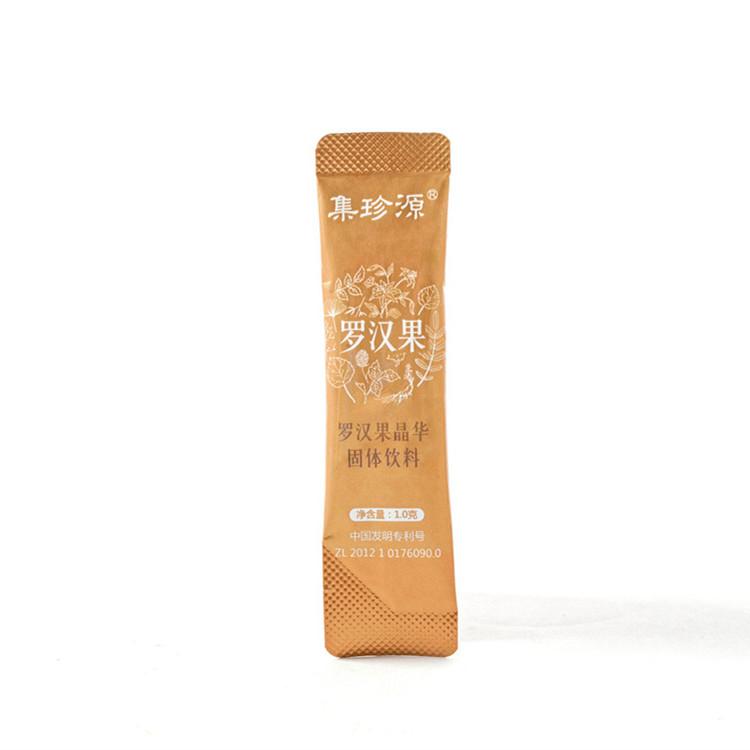 Hot selling mogroside momordica grosvenori swingle Luo Han Guo Extract Powder organic