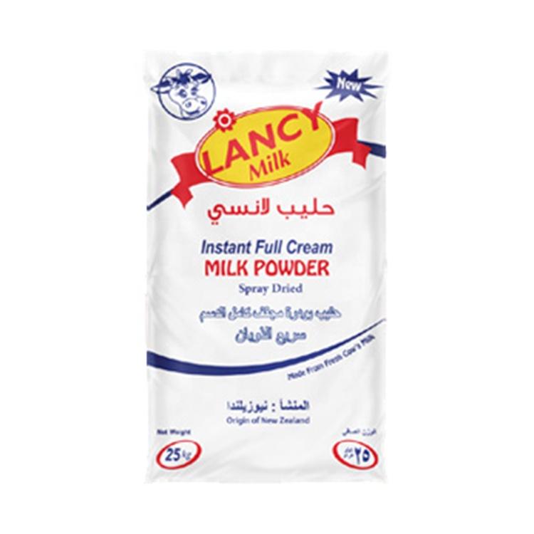 Cheap Price Privat Brand Lancy Instant Fat Filled Milk Powder