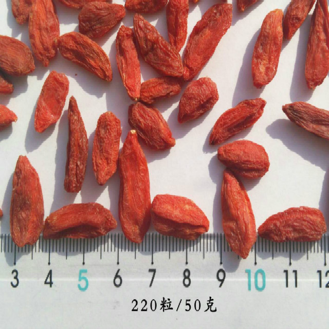 Organic Natural Dried Goji berry