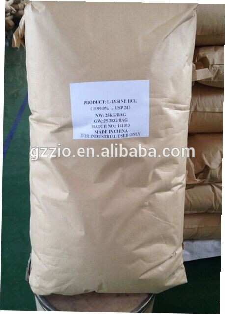 l-lysine sulphate 99% l-lysine feed additives