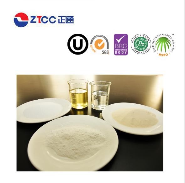 LACTEM E472b Lactic Acid Esters of Mono- and Diglycerides Manufacturer for Bakery Emulsifier