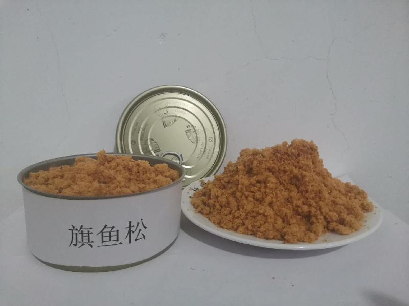 Cod Fish Pine