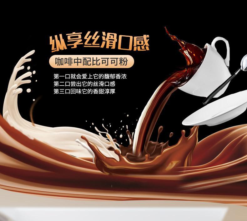 non dairy creamer for coffee premix