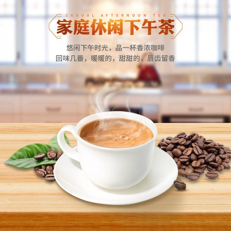 Factory supply best quality coffee creamer