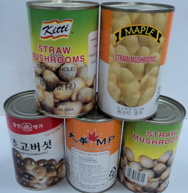 Canned Straw mushroom