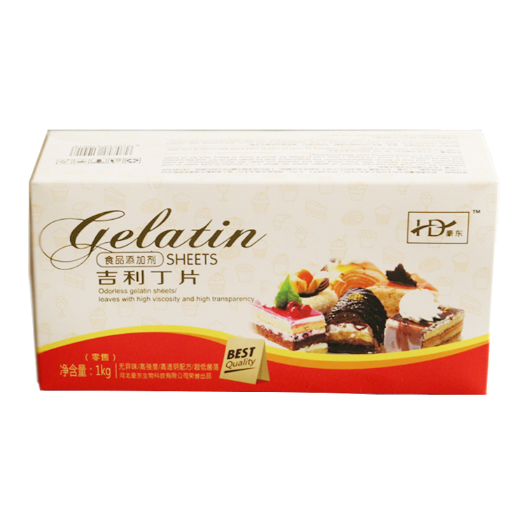 Wholesale factory price halal edible fish gelatin sheet for bakery candy