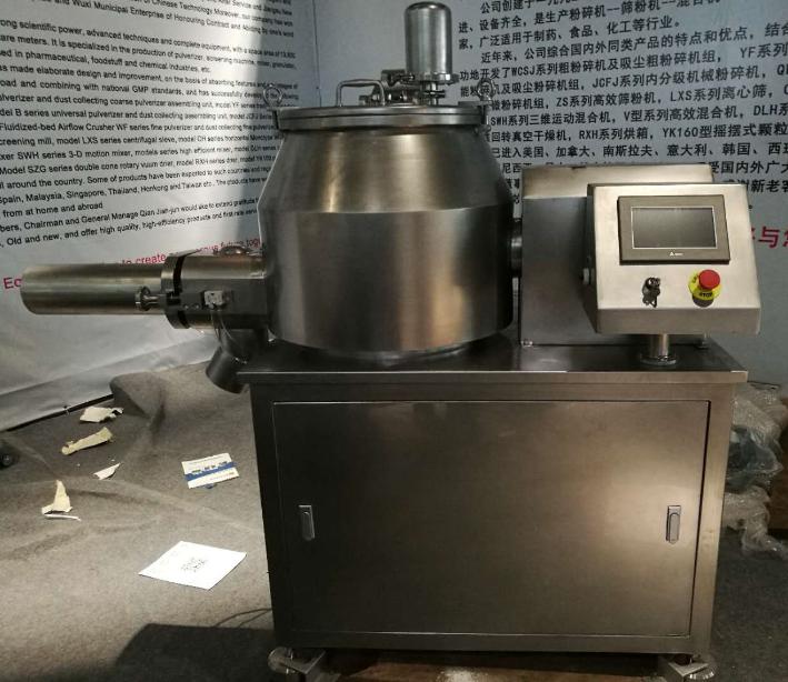 High speed wet mixer granulator