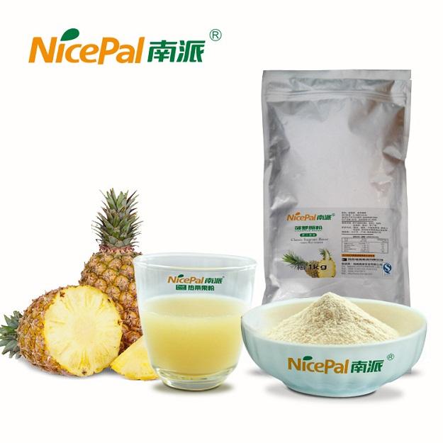 Halal Certified Pineapple Juice Powder /Pineapple Fruit Powder/Pineapple Powder