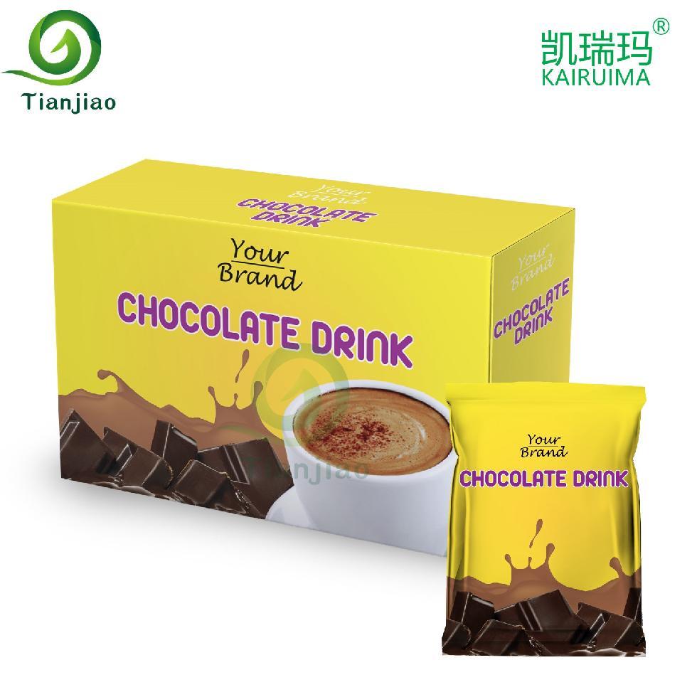 Instant Chocolate Milk Drink Powder
