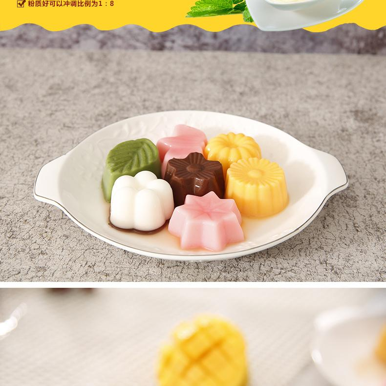 High Quality Compound Jelly Pudding Powder