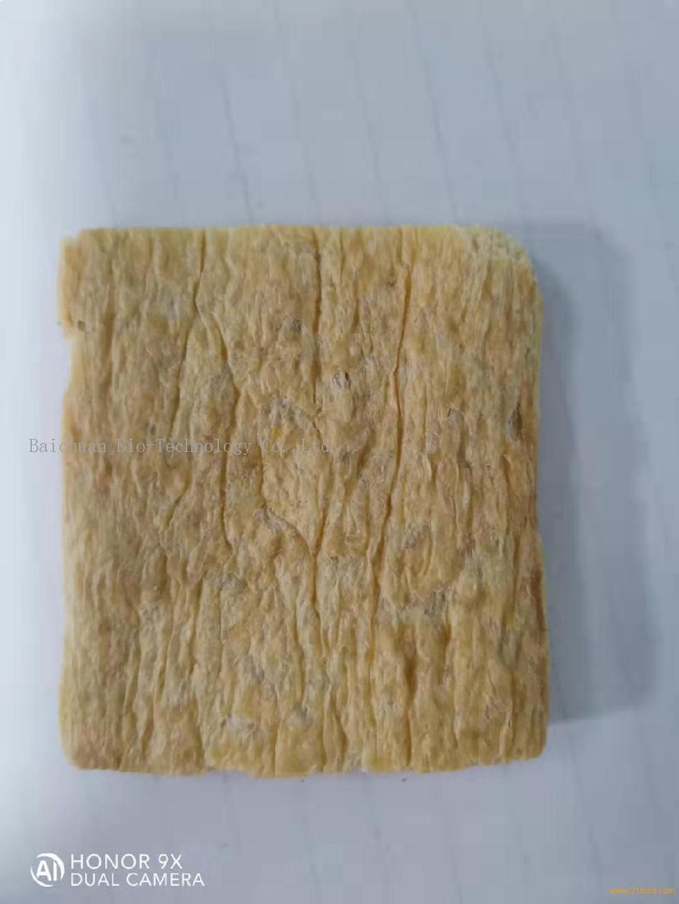 Soya fiber protein, TVP, Texture protein, Soya protein, vegetarian protein, BC-770P