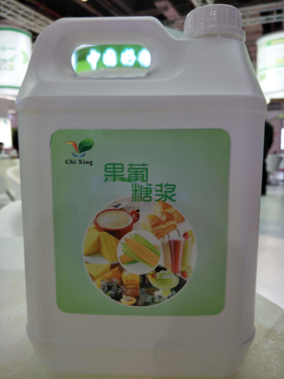 hig fructose corn syrup 55%