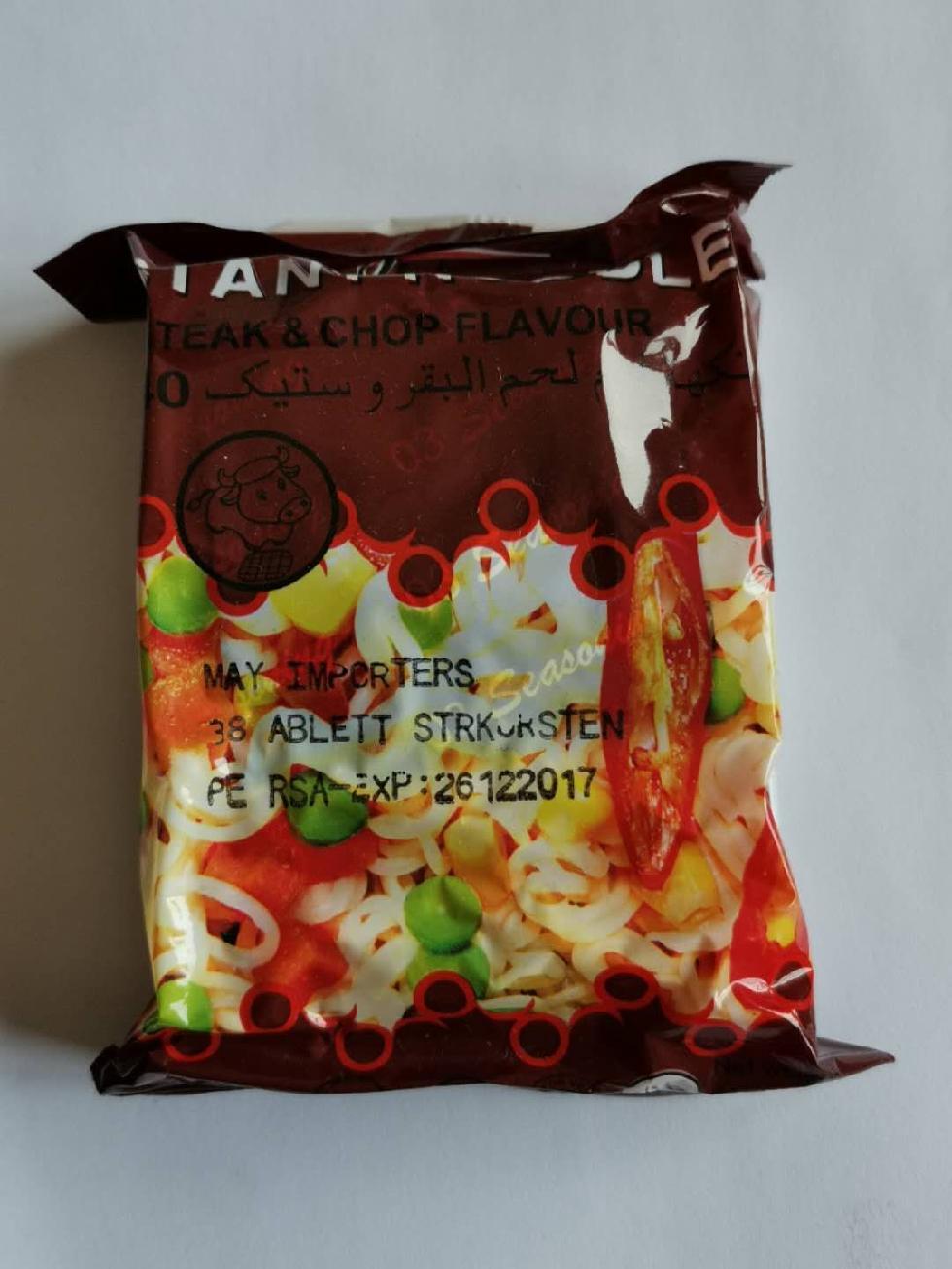 40g bag teak&chop flavour instant noodle
