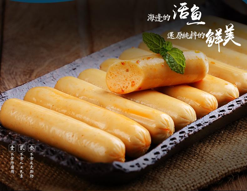 500g cod sausage instant food with original flavor