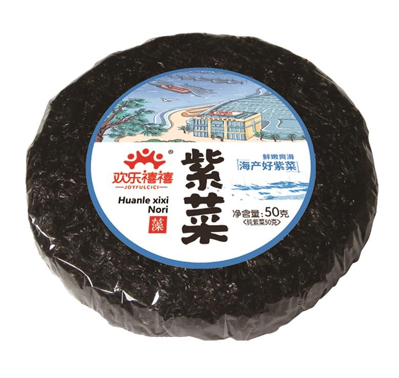 50gram Pure Seaweed Porphyra Laver Soup with FDA