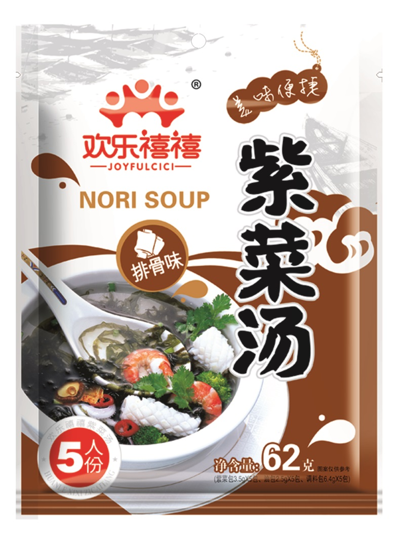 62g Nori Soup Ribs Flavor Seasoning Seaweed for Instant Cooking