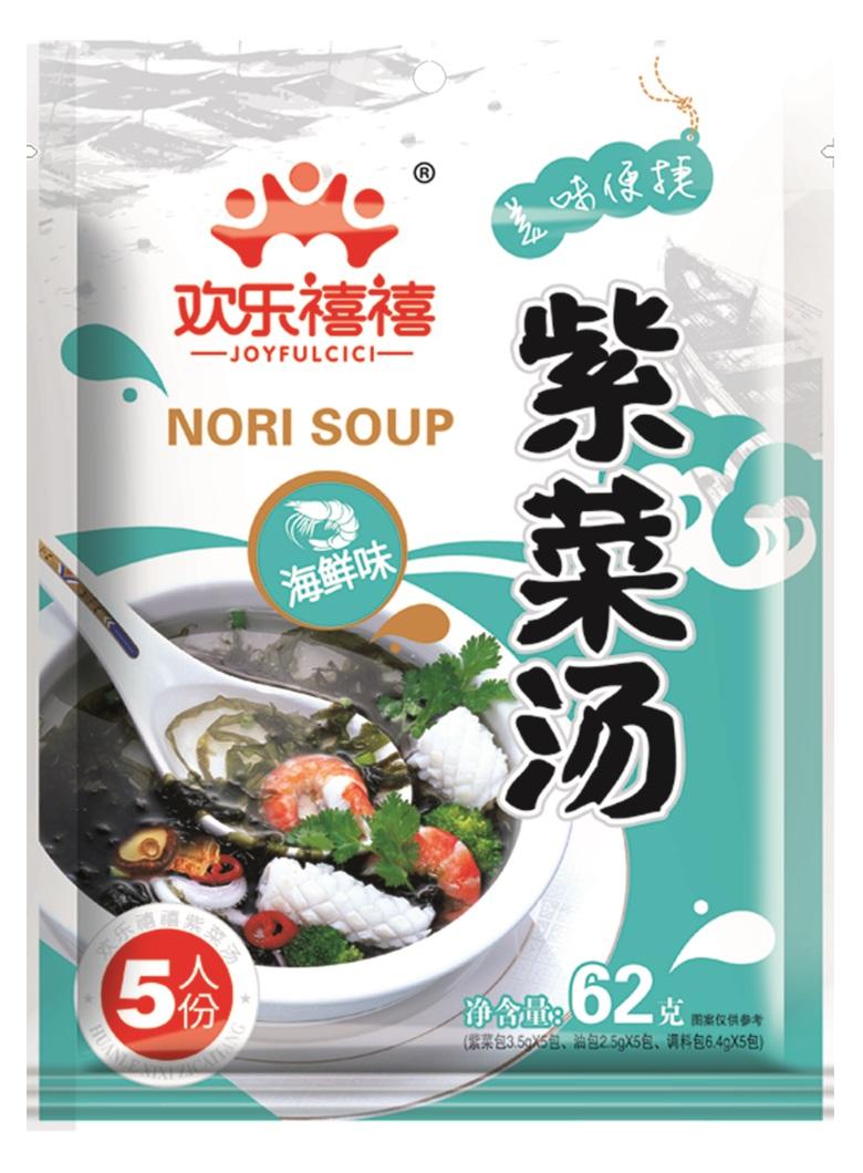 62g Seafood Flavor Seaweed Kim Soup