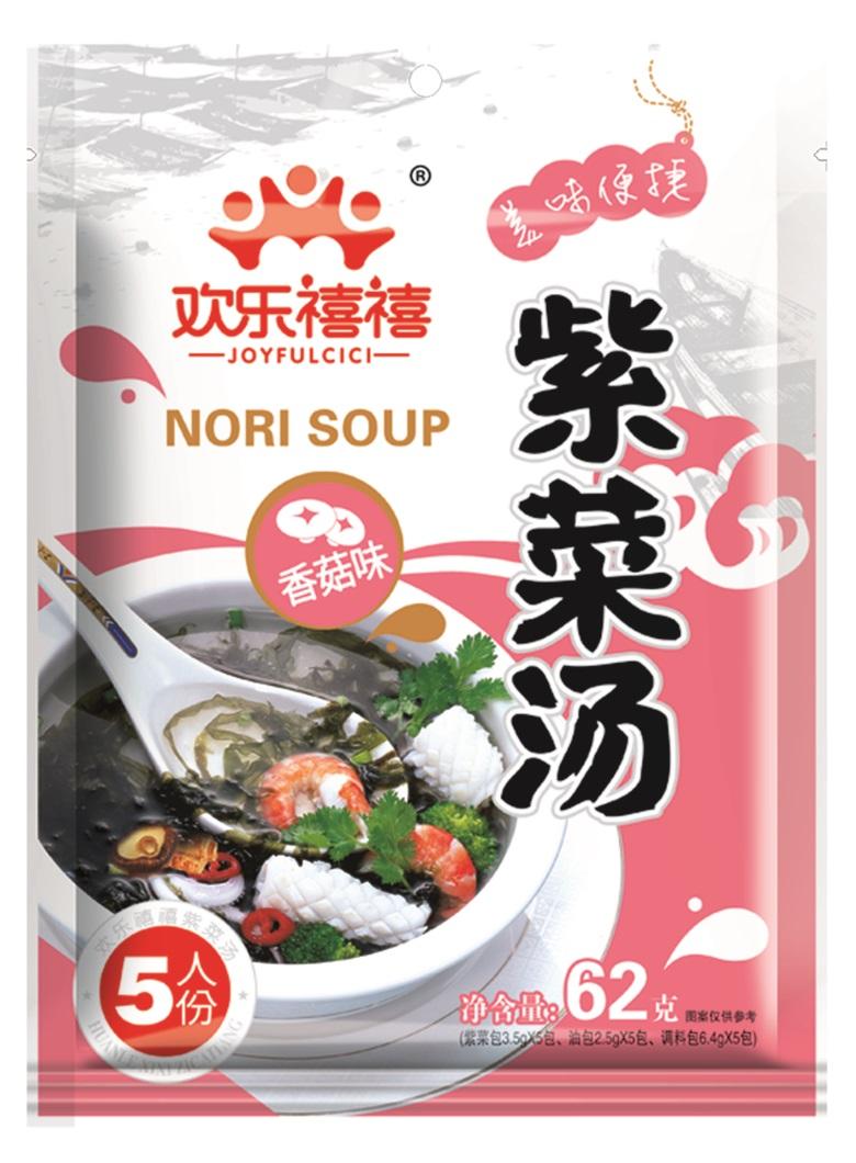 62g Mushroom Flavor Seaweed Nori Porphyra Algae Soup with Hahal