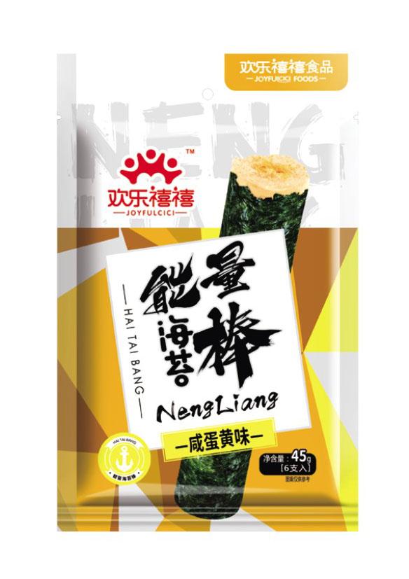 45g Nori Instant Seaweed Energy Bar Snacks in Salted Egg Yolk Flavor in HACCP
