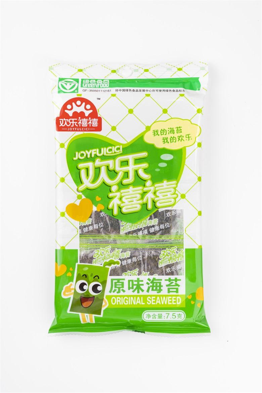7.5g Dried Edible Algae Instant Seasoned Seaweed Foods with Hahal