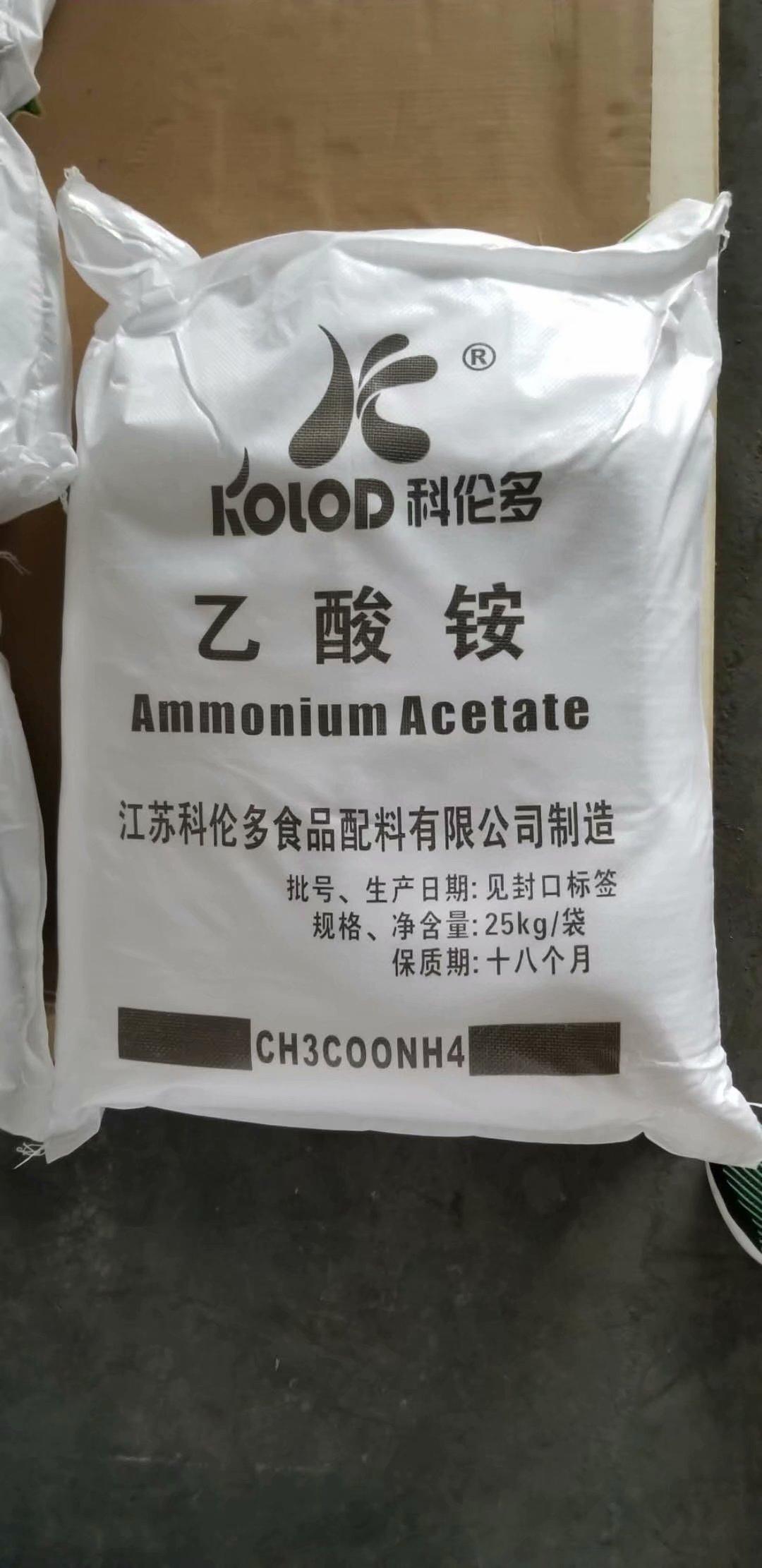 ammonium acetate
