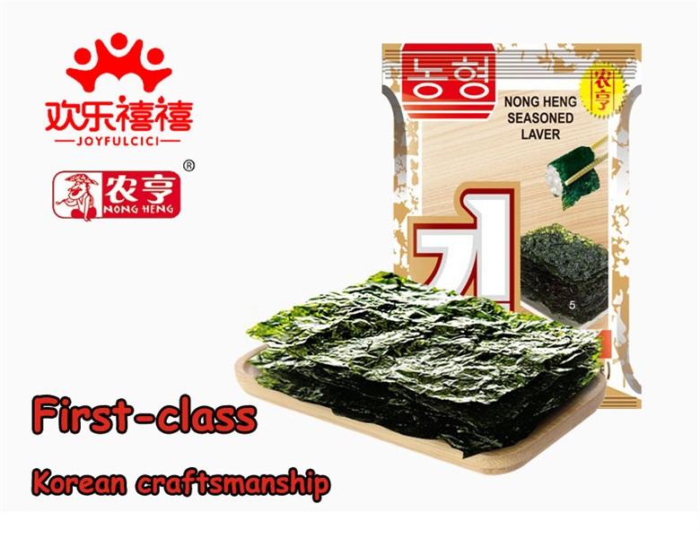 15g Nong Heng Crispy Instant BBQ Flavor Seaweed Snacks Foods with Health Report