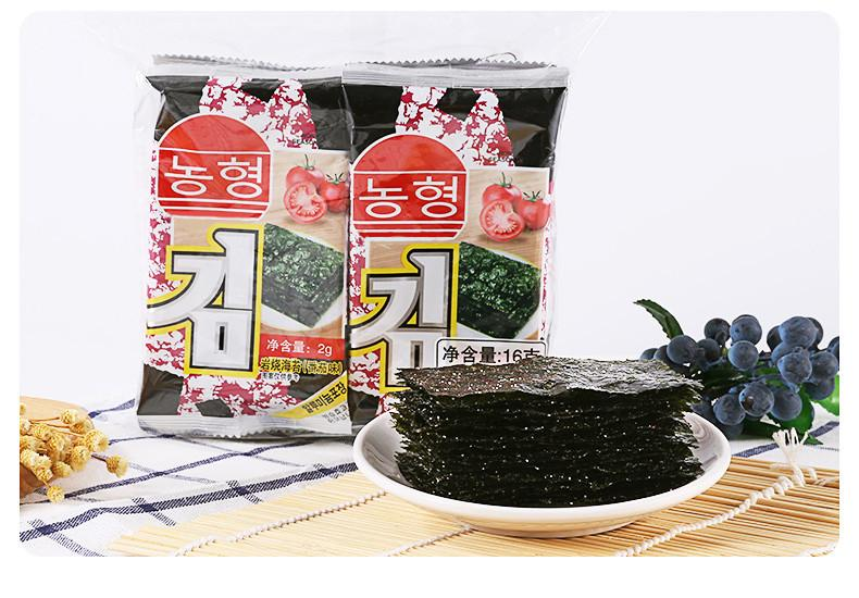16gram Tomato Flavour Seaweed Instant Food Snacks in HACCP