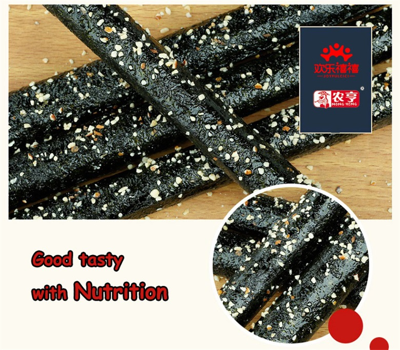 28.8g Seasoned Seaweed Roll Marine Laver Snacks with Coconut Flavor for All Ages