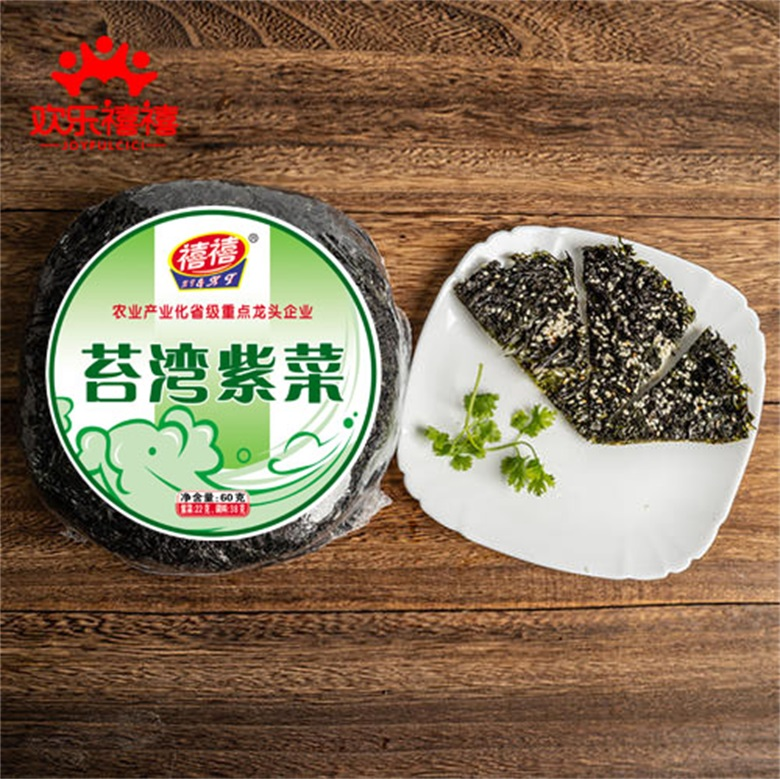 Nori Soup Seaweed Without Seasoning Bag 100g for Family Cooking