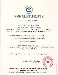 GEM certificate