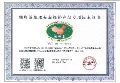 National Geographical Indication Protection Products